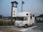 旧東海道・関宿001