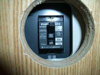 温水器のスイッチ-1